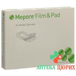 Mepore Film & Pad 9x10см 5 штук