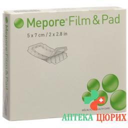 Mepore Film & Pad 5x7см Square 5 штук