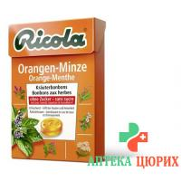 Рикола Апельсин-Мята травяные леденцы без сахара 50 г