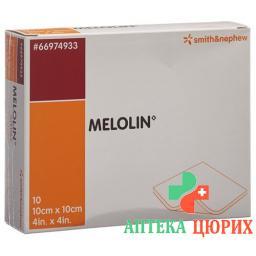 Melolin Wundkompressen 10x10см стерильный 10 пакетиков