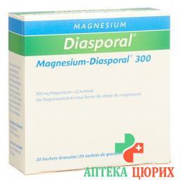 Магний Диаспорал гранулы 300 мг 20 пакетиков по 5 г
