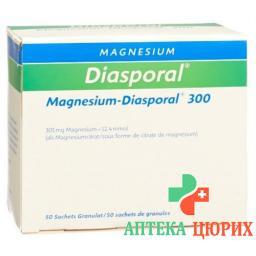 Магний Диаспорал гранулы 300 мг 50 пакетиков по 5 г