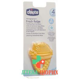 Chicco Kuhlbeissring M Wasser Abkuhl Beruhi Eis