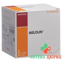 Melolin Wundkompressen 5x5см стерильный 25 пакетиков