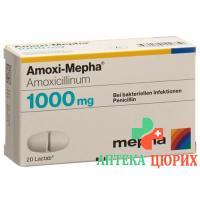 Амокси Мефа 1000 мг 20 таблеток покрытых оболочкой