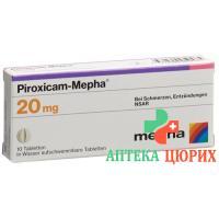 Пироксикам Мефа 20 мг 30 таблеток