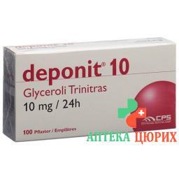 Депонит 10 мг / 24 часа 100 пластырей