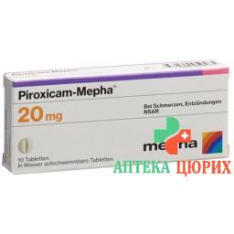 Пироксикам Мефа 20 мг 10 таблеток