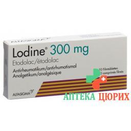 Лодине 300 мг 30 таблеток покрытых оболочкой