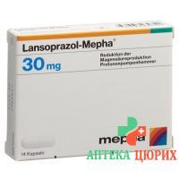 Лансопразол Мефа 30 мг 56капсул
