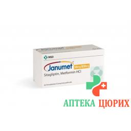 Янумет 50/850 мг 56 таблеток покрытых оболочкой