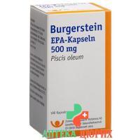 Бургерштейн ЭПК 500 мг 180 капсул