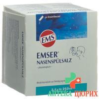 Эмсер Соль для полоскания носа порошок 50 пакетиков по 2,5 г
