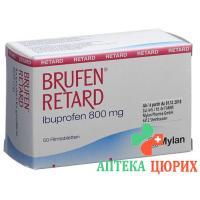 Бруфен Ретард 800 мг 50 таблеток покрытых оболочкой
