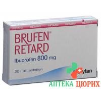 Бруфен Ретард 800 мг 20 таблеток покрытых оболочкой