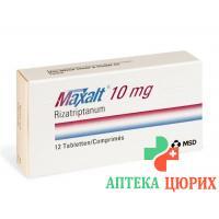 Максалт 10 мг 12 таблеток
