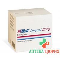 Максалт Лингвал 10 мг 12 подъязычных таблеток