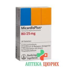 Микардис Плюс 80/25 мг 28 таблеток