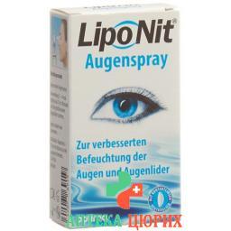 Lipo Nit Liposom Augenspray Trockene Augen 10мл
