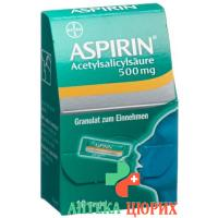Аспирин гранулы 500 мг 10 пакетиков