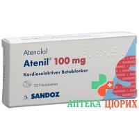 Атенил 100 мг 100 таблеток