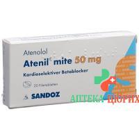 Атенил Мите 50 мг 100 таблеток