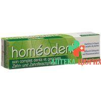 Homeodent Komplette Zahn- und Zahnfleischpflege Chlorophyll 75мл