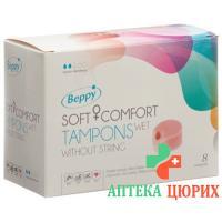 Beppy Soft Comfort Tampons Wet 8 штук