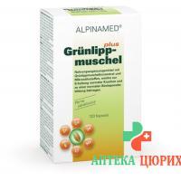 Alpinamed Grunlippmuschel Kapseln Plus 120 штук