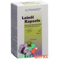Альпинамед Льняное масло 100 капсул