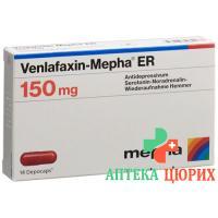 Венлафаксин Мефа ER 150 мг 98 депо капсул