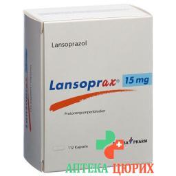 Лансопракс 15 мг 112 капсул