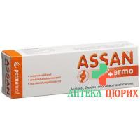Ассан термо крем 50 грамм