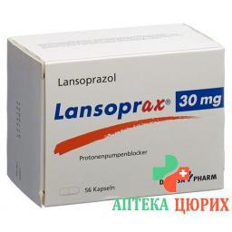 Лансопракс 30 мг 56 капсул