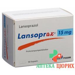 Лансопракс 15 мг 56 капсул