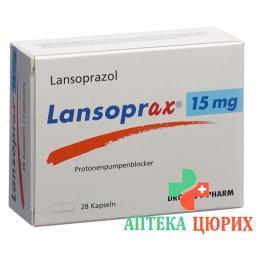Лансопракс 15 мг 28 капсул