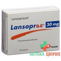 Лансопракс 30 мг 28 капсул