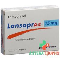 Лансопракс 15 мг 14 капсул
