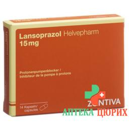 Лансопразол Хелвефарм 15 мг 14 капсул