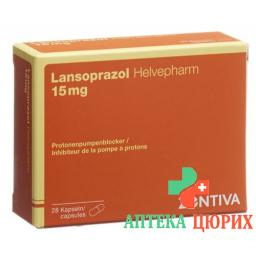Лансопразол Хелвефарм 15 мг 28 капсул