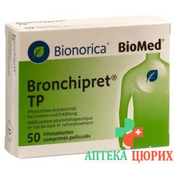 Бронхипрет TP 50 таблеток покрытых оболочкой