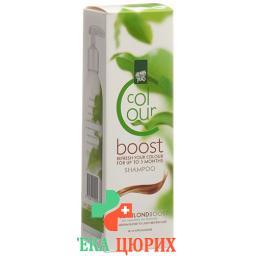 Henna Plus Colour Boost шампунь Warm Blond 200мл