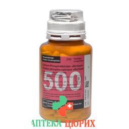 Кальций Фосфатбиндер Биксель 500 мг 250 таблеток
