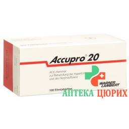 Аккупро 20 мг 100 таблеток покрытых оболочкой
