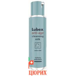 Lubex Anti-Age Cleansing Milk 120мл