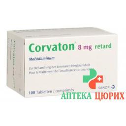 Корватон Ретард 8 мг 100 таблеток