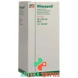 Vliwazell Set 1 Saugkompresse 10x20см стерильный 30 штук