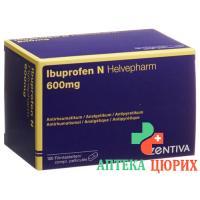 Ибупрофен Н Хелвефарм 600 мг 100 таблеток покрытых оболочкой
