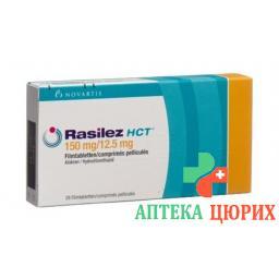 Расилез HCT 150/12.5 мг 98 таблеток покрытых оболочкой