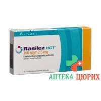 Расилез HCT 150/12.5 мг 28 таблеток покрытых оболочкой